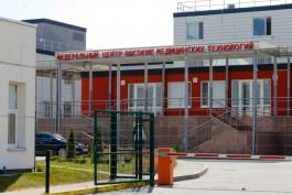 В калининградском кардиоцентре спасли пациента с гигантской аневризмой аорты