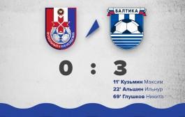 «Балтика» разгромила «Мордовию» и одержала вторую победу в сезоне