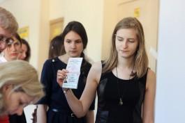«С паспортом и на нервах»: как сдавали ЕГЭ по русскому в Калининграде
