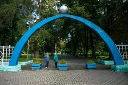 «Мрак на окраине»: как и почему пришёл в упадок Балтийский парк Калининграда