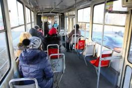 «Трамвай за 45 рублей»: «Калининград-ГорТранс» посчитал себестоимость проезда в общественном транспорте