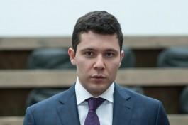 Алиханов напомнил премьер-министру Белоруссии о конфискованной калининградской технике