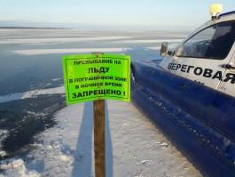 С начала года в области за нарушение пограничного режима на льду задержали более 50 рыбаков