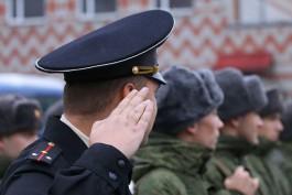На жителя Гурьевска завели дело за уклонение от армии