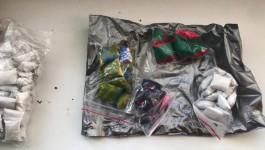 В Калининграде будут судить восьмерых участников ОПГ за продажу наркотиков в даркнете