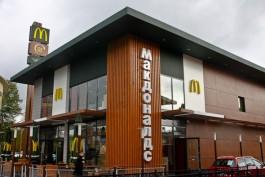 Калининградец заявил в полицию о «заминировании» ресторана «Макдоналдс»