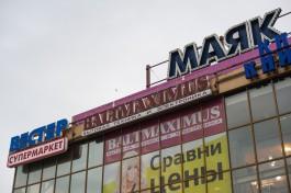 «Роскон» отсудил у «Вестера» 730 тысяч рублей за неоплаченный товар