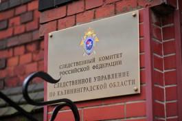 СК разыскивает мужчину, стрелявшего в человека на проспекте Победы в Калининграде