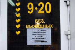 В администрации Калининграда хотят наказывать владельцев ларьков за вывески на латинице