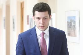 Алиханов обеспокоен сокращением частных инвестиций четвёртый год подряд