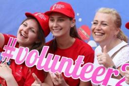 «Калининградская Калифорния и волонтёры против косяков»: впечатления минувшей недели
