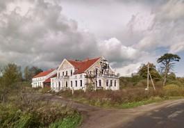 Имущество Виктора Батурина в Калининградской области продадут из-за банкротства