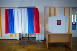 Избирком зарегистрировал всех кандидатов на выборы в Госдуму от Калининградской области
