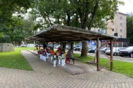 У Центрального парка в Калининграде установят торговый павильон за два миллиона рублей