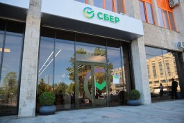 Сбербанк объявил о рекордном снижении ставки по потребительским кредитам