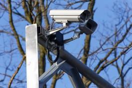 «Безопасный город» опубликовал места установки передвижных радаров на дорогах Калининградской области