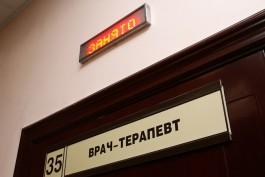 Калининградский онколог: У нас терапевты и гинекологи даже не раздевают пациентов