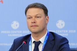 Артур Крупин стал главой администрации Янтарного