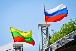 Жители Литвы назвали Россию самым недружественным государством