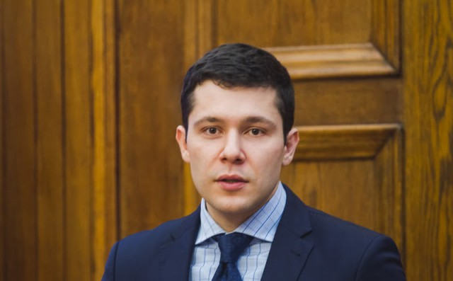 ВКалининградской области могут ввести криптовалюту