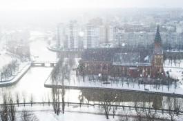 «Мокрый снег и плохая видимость»: калининградцев предупреждают о резком изменении погоды