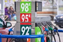 Калининградстат: С начала года бензин АИ-92 подорожал на 6%, дизель — на 4,7%