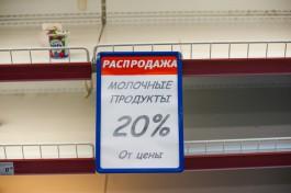 В областном Минпроме рассказали, как вырастут потребительские цены в 2019 году
