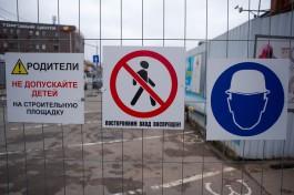 Перекрытие улицы Баранова в Калининграде продлили до конца октября