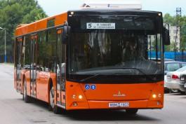 Автобусам без ГЛОНАСС запретят въезд в Калининград во время ЧМ-2018