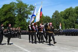 В Балтийске прошёл парад, посвящённый 316-й годовщине основания флота