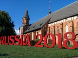 «Обещанного уже не ждут»: от чего отказались при подготовке к ЧМ-2018 в Калининграде