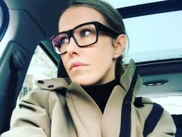 Ксения Собчак заявила об участии в выборах президента России