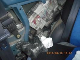 Литовские таможенники задержали россиянина с нелегальными лекарствами