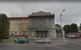Власти выкупают здание ДК тарного комбината на улице Октябрьской за 37 млн рублей