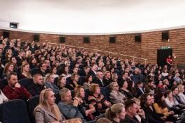 Кино и регби: неофициальный День Португалии в Калининграде