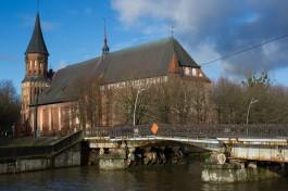 «Последний из трёх»: что хотят сделать с Медовым мостом в Калининграде