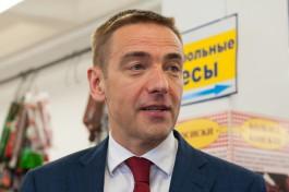 Замглавы Минпромторга РФ: Калининградская область в лидерах по обеспечению торговыми площадями