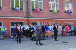Власти Калининграда пообещали отремонтировать два здания ШИЛИ в 2018 году