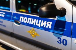 Калининградец пришёл в гости к студентке и украл 20 тысяч рублей