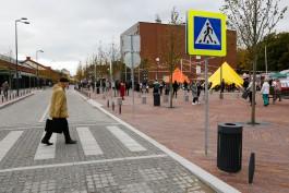 «Как в мультике»: в Калининграде открыли реконструированную улицу Баранова