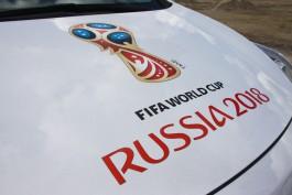FIFA планирует открыть в каждом городе ЧМ-2018 по 3-5 магазинов с официальной символикой