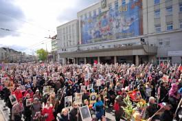 На акцию «Бессмертный полк» в Калининграде вышли 20 тысяч человек