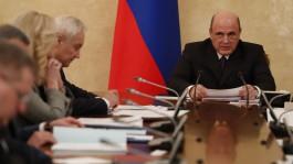 Премьер-министр РФ поручил снизить ставки на ипотеку