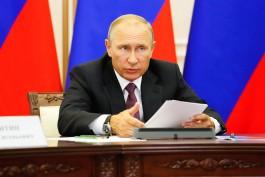 Путин рассказал о поступающих из-за границы фейках по коронавирусу