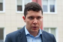 Алиханов: Хотим сделать в Калининграде пять медцентров, куда будут стремиться из других регионов РФ