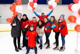 «Ростелеком» организовал эстафету на льду для своих подшефных учреждений в Калининграде