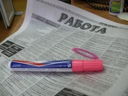 Исследование: Жителям Калининградской области требуется почти полгода, чтобы найти работу