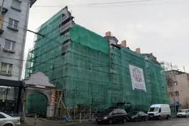 Ремонт исторического дома с аркой на улице Багратиона в Калининграде продлили до Нового года