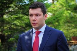 Алиханов: Мелкие недоработки и протечки в «Храброво» нас сильно раздражают