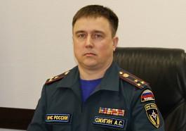 В региональном управлении МЧС назначили нового начальника